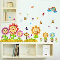 卡通墙贴 向日葵盆栽儿童房贴纸 幼儿园教室装饰贴画 卧室床头贴