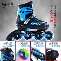 3--10岁男女可调溜冰鞋滑冰旱冰鞋儿童全套装轮滑鞋