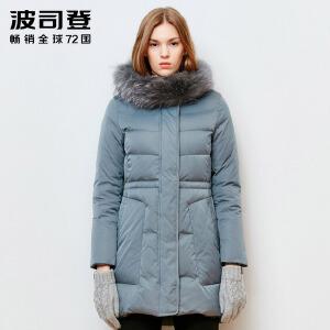 波司登(BOSIDENG) 羽绒衣 保暖女士大毛领加厚中长款羽绒服B1501278