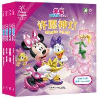 米妮创新思维双语故事(套装共4册)(专供网店)