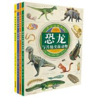 神奇动物档案(套装 当当版)