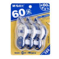 晨光(M&G)大容量修正带 60米学生涂改带套装3个装 大智慧系列 ACT52702