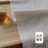 新和风棉麻烫金加厚日本布料粗麻布面料沙发抱枕窗帘靠垫桌布定制 白色 白色雏菊