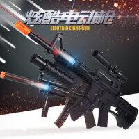 儿童声光玩具枪狙击枪男孩电动枪红外线冲锋枪步枪宝宝玩具手枪