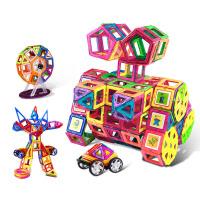 儿童磁力片积木百变提拉磁性积木磁铁拼装建构片益智儿童玩具f7r