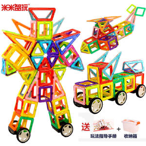 【领券立减50元】262件套装儿童磁力片玩具百变提拉磁性积木套装活动专属