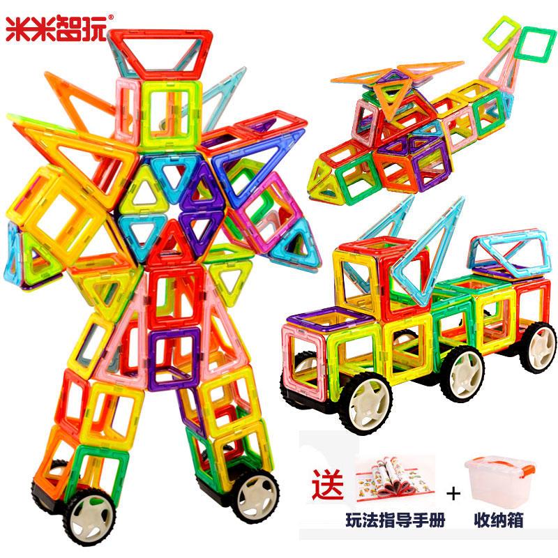 【领券立减50元】262件套装儿童磁力片玩具百变提拉磁性积木套装活动专属【领券立减50元】 儿童早教益智玩具大促