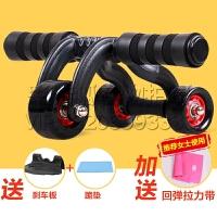 健腹轮女回弹锻炼腹肌运动健身器材轴承滚轮巨轮三轮收腹肌轮家用