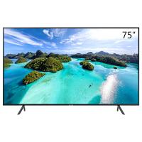 三星(SAMSUNG)UA75RU7700JXXZ 75英寸4K纤薄2019年新款HDR智能液晶电视