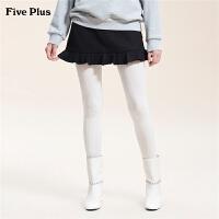 Five Plus女装羊毛呢料半身裙女A字裙高腰迷你短裙拼荷叶边