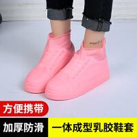 防滑耐磨防雨鞋套儿童脚套便携男女通用旅游非一次性搭配雨衣