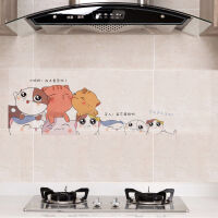厨房防油贴纸油烟机灶台瓷砖橱柜防水贴画耐高温自粘墙面装饰墙贴