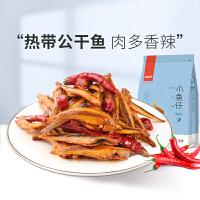 【良品铺子-小鱼仔120g】小鱼干特产海味即时海鲜零食