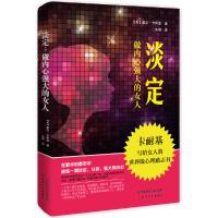 【�f��二手��8成新】IT�r代周刊2011年第1期�215期 天津人民出版社 9787201101