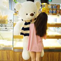 生日七夕礼物送女友熊公仔布娃娃抱抱熊1.6米*毛绒玩具