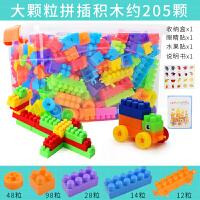 儿童塑料宝宝积木1-2幼儿园7-8-10益智模型拼装拼插男孩3-6岁玩具