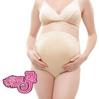享受孕 内裤高弹粘纤孕妇内裤怀孕期大码 高腰托腹孕妇裤