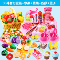 儿童过家家厨房做饭切水果切切乐蛋糕 女孩 3-6周岁医生玩具套装