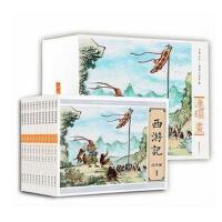 西游记连环画全套12册 中国小学生小人书老版怀旧典藏版 6-12岁 儿童四大名著漫画书古典名著