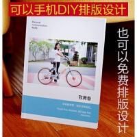 设计12寸印制相册/情侣书本diy照片书定制/送男女友闺蜜礼物 其它