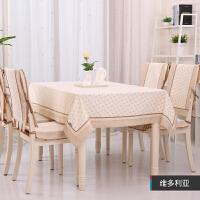 韩式淡雅田园桌布台布餐桌布茶几布餐椅套椅垫椅子套 维多利亚