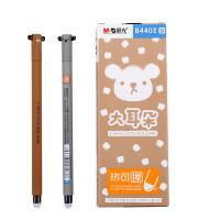 晨光 晨光可擦中性笔0.5热可擦水笔中小学生可擦笔黑/蓝B4402