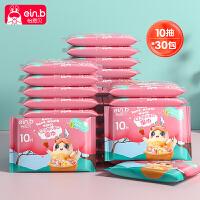 怡恩贝婴儿手口专用便携湿巾10抽30包 外出随身携带小包湿纸巾