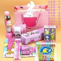 六一圣诞礼品开学新年文具套装礼盒小学生学习用品奖品礼物