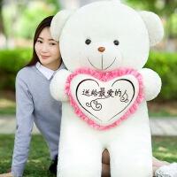 女友生日礼物大号熊睡觉抱毛绒玩具熊熊女生布娃娃熊猫公仔