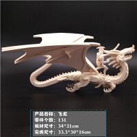 中国龙木质拼图立体3d模型仿真大动物手工制作拼装积木制玩具 飞龙 难度(高)