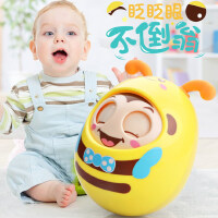 不倒翁玩具婴儿3-6-9-12个月宝宝益智早教小孩0-1岁大号到8-7儿童