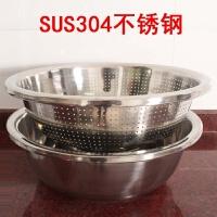 加厚304不锈钢漏盆淘米盆家用洗菜盆圆形米筛水果篮沥水大盆 SUS304 特厚漏盆和实盆68CM