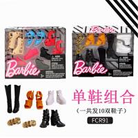 【支持礼品卡】娃娃时尚换装礼服衣服包包项链眼镜搭配饰品配件儿童女孩玩具 k4l