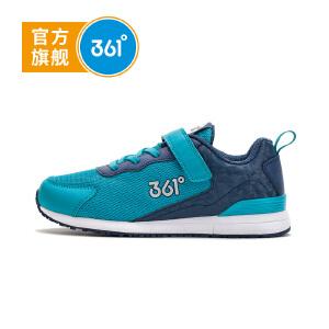 【1件3折到手价:79.2】361童鞋男童鞋儿童运动鞋春季儿童休闲鞋N718104