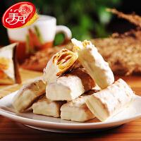 美丹饼干 欧式麦松塔130g 台湾风味小吃 千层酥松塔