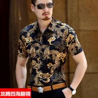 新款男士短袖衬衫中年时尚桑蚕丝半袖衬衣爸爸装宽松真丝寸衫免烫