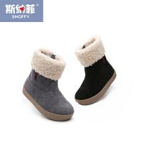 斯纳菲童鞋女童棉鞋 大棉加厚真皮短靴2017冬新款羊羔毛儿童靴子