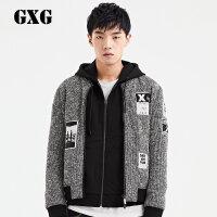 GXG男装 男士夹克外套 花灰时尚个性夹克#54121014