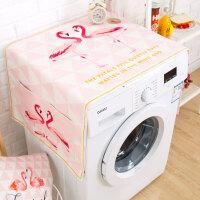 粉火烈鸟滚筒洗衣机罩冰箱防尘罩布防水盖布床头柜巾