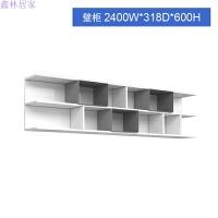 多层落地办公室文件柜办公木质资料书柜柜子简约现代组合家具 壁柜 2400W*318D*600H 18mm