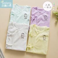 初生儿睡衣宝宝内衣套装0-3个月春秋装婴儿和尚服