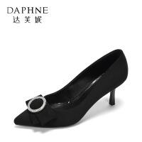 Daphne/达芙妮秋款细跟时尚浅口优雅尖头单鞋细高跟鞋婚鞋女
