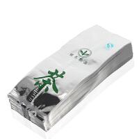 铝膜茶字 绿茶茶叶包装袋通用锡纸包装袋子铁罐铝箔茶叶内袋批发礼物 银色铝膜