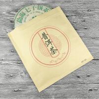 普洱茶饼袋牛皮纸357克密封存茶袋茶叶包装自封袋50个