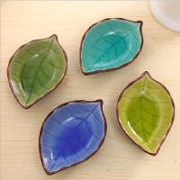 家居创意树叶陶瓷小吃碟厨房多用调料酱醋调味碟餐具
