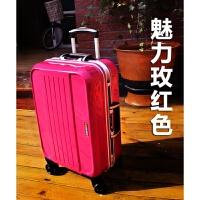 七夕礼物铝框拉杆箱万向轮20寸旅行箱 24寸行李箱男女登机密码箱商务 28寸(密码锁 海关锁)