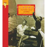 二手旧书8成新 恋人向往的生活(前100名可获得47g德芙巧克力一块) 9787806467640