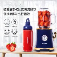 【支持礼品卡】韩国大宇榨汁机家用小型水果榨汁杯电动式便携式多功能榨汁随身杯