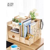 办公室用品桌面收纳盒书架文件夹文具简易学生宿舍神器置物抽纸巾