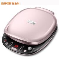 苏泊尔(SUPOR)电饼铛 双面加热家用电饼档薄饼机煎烤机烙饼锅蛋糕机 下盘可拆卸深烤盘 JD30R70-150